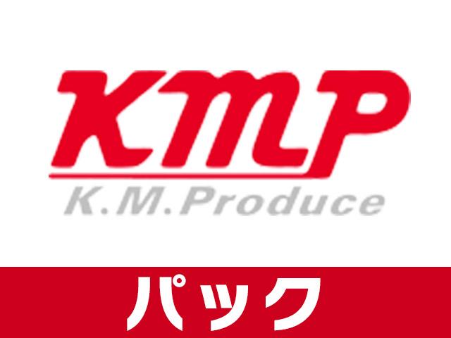 2500円+税でKMP作品900本以上が見放題!