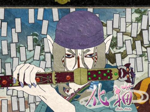 怪〜ayakashi〜