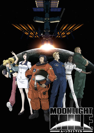 MOONLIGHT MILE 1stシーズン -Lift Off-