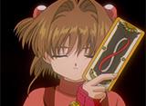 カードキャプターさくら さくらカード編