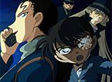 名探偵コナン 第11シリーズ(第425話〜第459話)