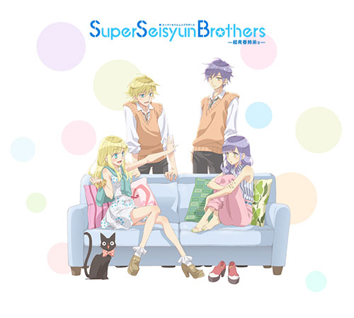 Super Seisyun Brothers -超青春姉弟s-