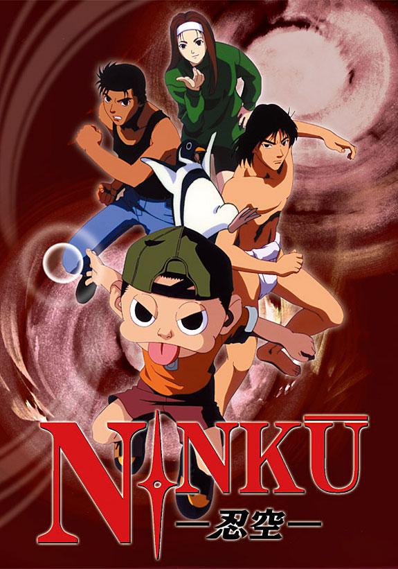 NINKU−忍空−