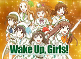 Wake Up, Girls!青春の影