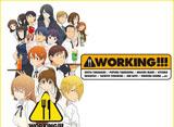 WORKING!!! (第3期)