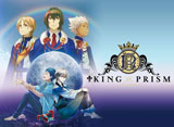 KING OF PRISM by PrettyRhythm