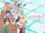 NEW GAME!!(第二期)