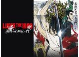 OVA「LUPIN THE IIIRD 血煙の石川五エ門」