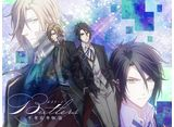 Butlers 〜千年百年物語〜