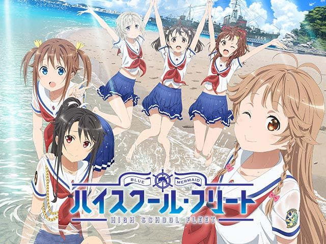 『OVA ハイスクール・フリート』鈴木貴昭原案によるTVアニメのOVAが登場!