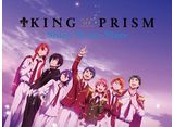 KING OF PRISM Shiny Seven Stars