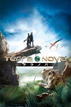 TERRA NOVA/テラノバ