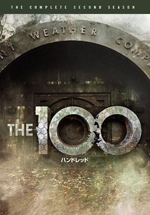 ハンドレッド/THE 100 シーズン2