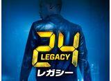 24‐TWENTY FOUR‐ レガシー