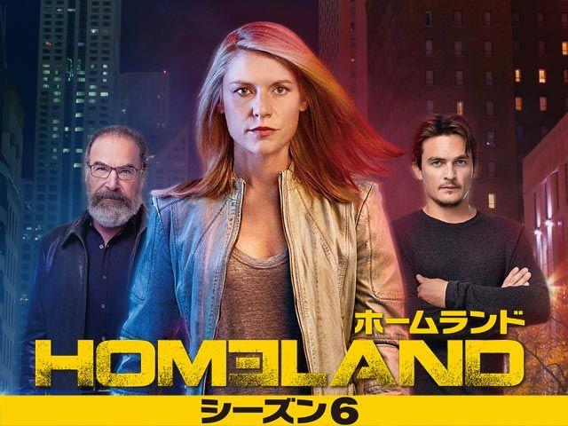 【新ドラマ】『24』の製作陣が再び仕掛ける衝撃作、第6弾!『ホームランド/HOMELAND シーズン6』