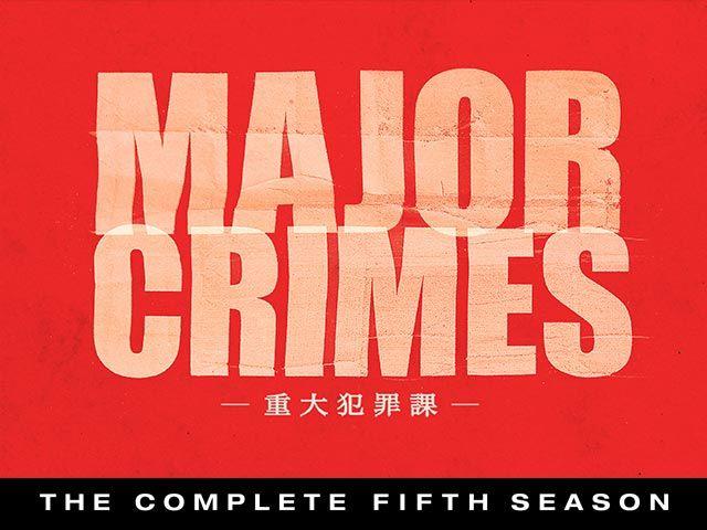 【新ドラマ】圧倒的なミステリーがより深く感情に迫るフィフス・シーズン『MAJOR CRIMES 〜重大犯罪課〜 シーズン5』