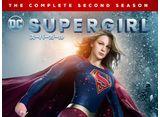 スーパーガール/SUPERGIRL シーズン2