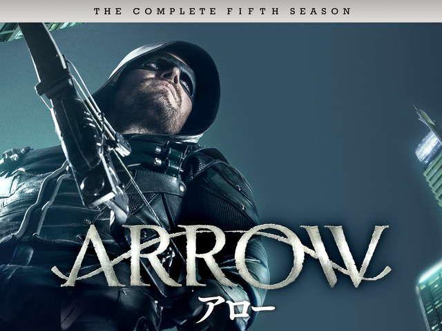 アロー/ARROW シーズン5