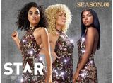 スター/STAR 夢の代償 シーズン1
