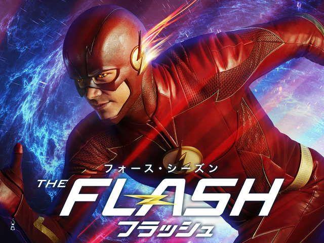 【新ドラマ】最速最強のヒーロー フラッシュは生まれ変わるシーズン4!『フラッシュ/THE FLASH シーズン4』