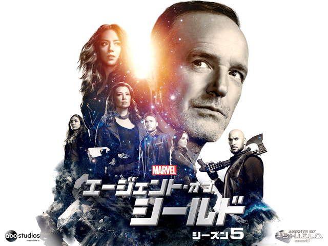 【新ドラマ】マーベルが贈る『アベンジャーズ』のスピンオフドラマ『エージェント・オブ・シールド シーズン5』