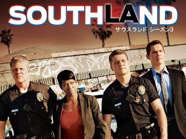 サウスランド/SOUTHLAND シーズン3