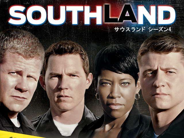 サウスランド/SOUTHLAND シーズン4