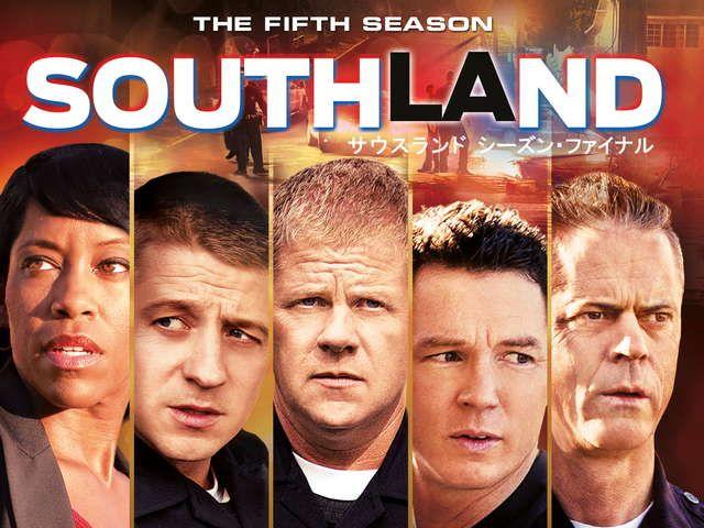 サウスランド/SOUTHLAND ファイナル・シーズン