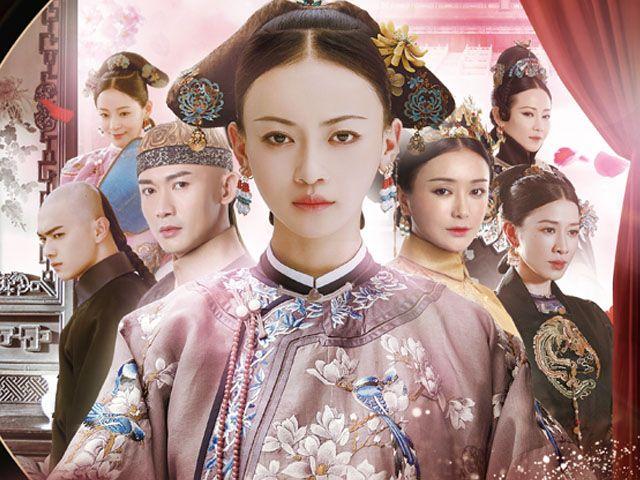 【瓔珞<エイラク>〜紫禁城に燃ゆる逆襲の王妃〜】私は、誰にも負けない。