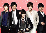 花より男子〜Boys Over Flowers