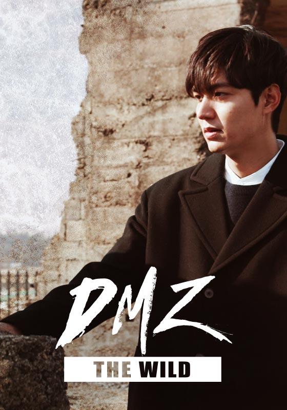 イ・ミンホ ネイチャードキュメンタリー「DMZ THE WILD」
