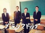 ブラックドッグ〜新米教師コ・ハヌル〜