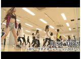 JUST TRY! 〜Bリーグチアオーディション2017〜