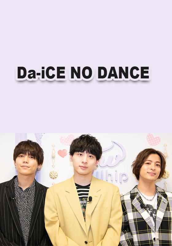 Da-iCE NO DANCE