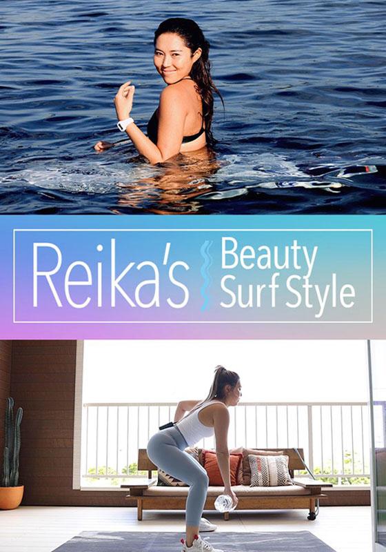 Reika's Beauty Surf Style