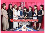 第3期Lady's麻雀グランプリ