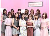 モンド麻雀プロリーグ19/20 第17回女流モンド杯