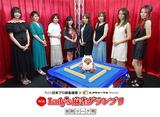 第6期Lady's麻雀グランプリ