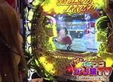 ジャンボ☆パチンコ オリ法TV〜この時間からはこう打て!!〜
