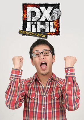 DXバトル〜マコカップトーナメント〜
