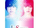テレビ東京オンデマンド「IS(アイエス)〜男でも女でもない性〜」