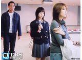 TBSオンデマンド「ケータイ刑事 銭形愛」