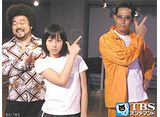 TBSオンデマンド「ケータイ刑事 銭形舞」