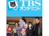 TBSオンデマンド「ケータイ刑事 銭形泪 ファーストシリーズ」