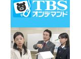 TBSオンデマンド「ケータイ刑事 銭形雷 ファーストシリーズ」