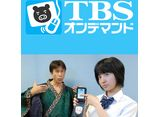 TBSオンデマンド「ケータイ刑事 銭形雷 セカンドシリーズ」