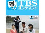 TBSオンデマンド「ケータイ刑事 銭形海 ファーストシリーズ」