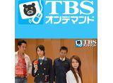 TBSオンデマンド「ケータイ刑事 銭形海 セカンドシリーズ」