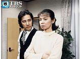 TBSオンデマンド「カミさんの悪口2」