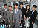 TBSオンデマンド「ハンチョウ3〜神南署安積班〜」